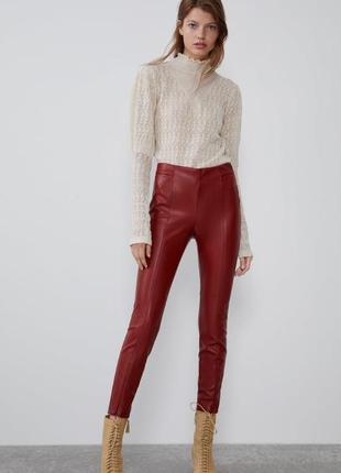 Кожаные штаны zara4 фото