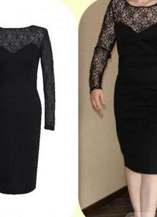 a161bcbfa57 Платье Эйвон Чёрное Фото