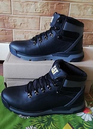 Caterpelar зимние ботинки натуральная кожа и шерсть новинка!