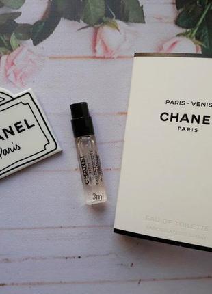 Chanel paris venise_original_eau de toilette 3 мл затест_туал.вода