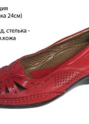Нарядные туфли, мокасины с перфорацией forelli р.38 турция