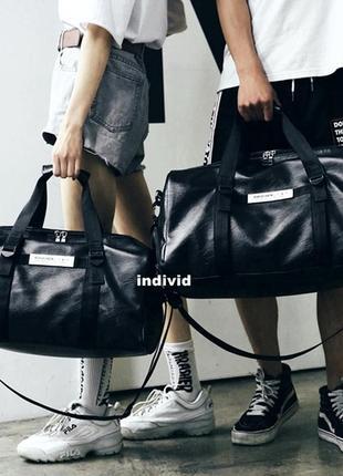Спортивная сумка отдел для обуви. дорожная кожаная сумка. портфель. городская сумка