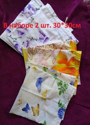 Набор эко-мешок/мешочек-сумочка для хранения грибов, трав, сушки, круп и прочего
