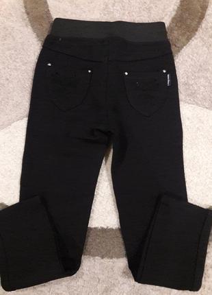 Школьные штаны стрейчевые