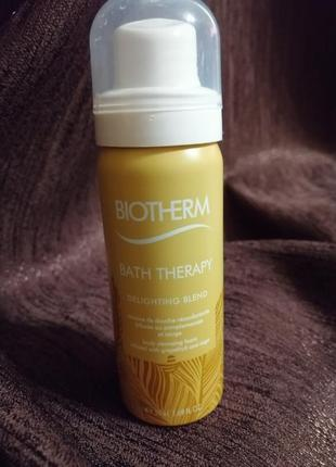 Biotherm bath therapy гель-піна для душу.
