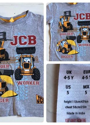 Детская футболка для мальчика с техникой трактор 4-5 лет