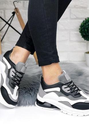 Кроссовки серый белый черный на массивной подошве