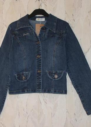 Новая шикарная короткая джинсовая куртка  в размерах s и m