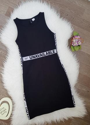 Трикотажное платье в рубчик с лампасами h&m