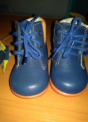 Ботинки ботиночки демисезонные ботики