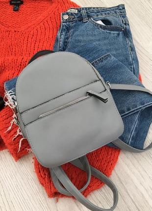 Серый рюкзак сумка от new look