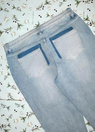 Модные узкие 2-хцветные джинсы мом mom джинсы next, размер 46 - 48