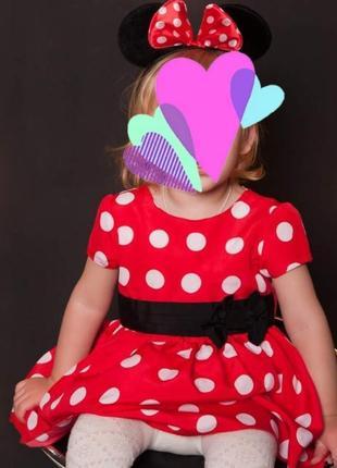 Gee jay платье для принцессы
