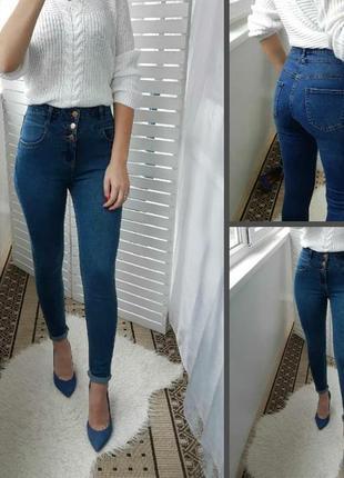 Новые джинсы от new look