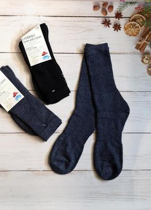 Шкарпетки високі livergy комплект