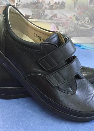 Туфлі для вашої зручної ходи