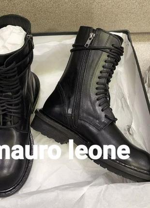 Итальянские кожаные ботинки mauro leone