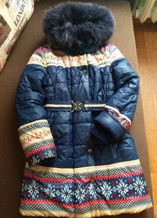 Пуховик, куртка тёплая зимняя