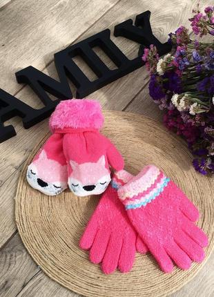 Набір осінні та зимо ві рукавички для діток 1-3 роки