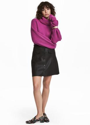 Кожаная расклешенная юбка h&m матовая