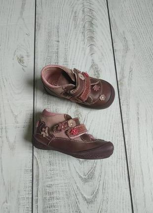 Ботинки для девочки par & ripaton рр 22
