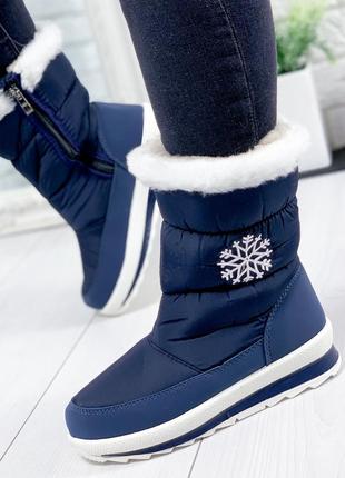 ❤ женские синие зимние  сапоги дутики сапожки на меху ❤