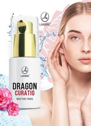 Экстра-увлажняющая сыворотка lambre dragon curatio франция