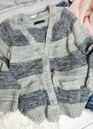 Кардиган свитер кофта свитшот