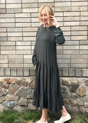 Длинное платье для прогулок по полям)