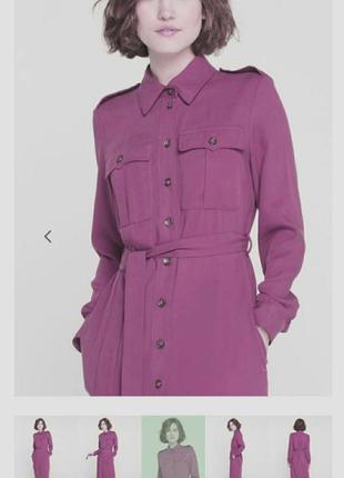 Платье пепельно-розового цвета на пуговицах