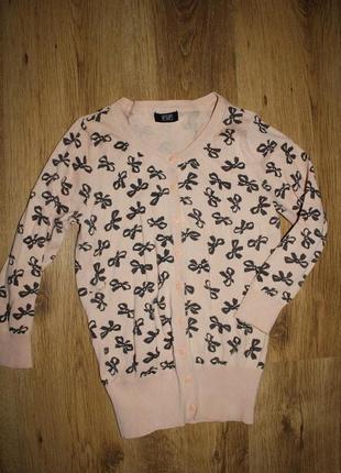 Кофта кардиган пуловер пудровый xs_s