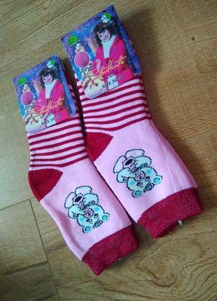 Теплі зимові носки /носочки