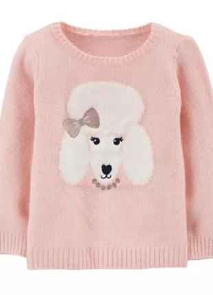 Класный свитер с собачкой 4т и 5т
