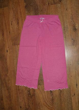 Пижама штаны брюки new look 8-10р. (42-44)