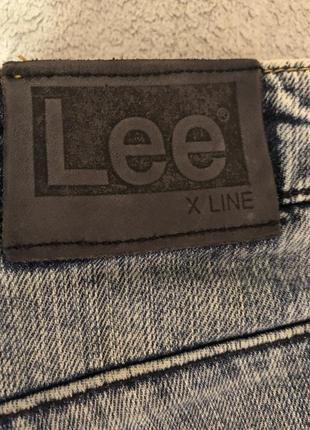 Lee x-line