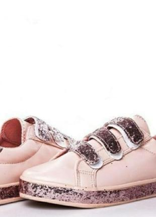 Розовые пудровые кроссовки с блестящими вставками