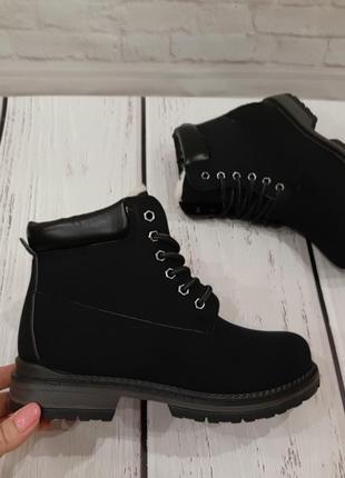 Зимние ботинки  р. 36-41