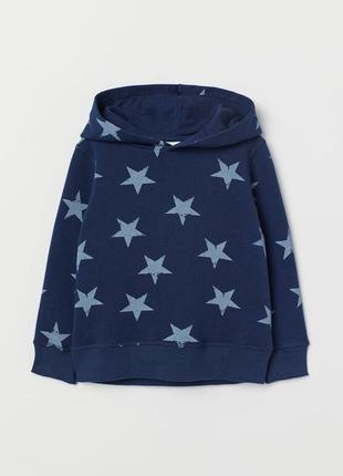 Синий худи со звёздами h&m на 134-140 см