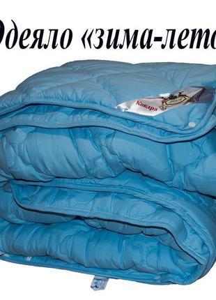 Одеяло зима лето, 4 сезона теплое