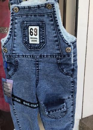 Утеплённый джинсовый комбинезон.