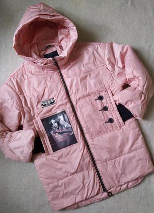 Демисезонная/деми удлиненная куртка оверсайз/бойфренд пудровая, оversize пудра