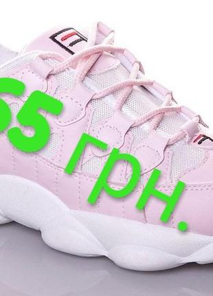 Женские кроссовки.