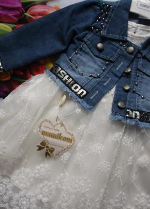Платье нарядное фатин с пиджаком/ набір сукня дівчинка святкова + піджак