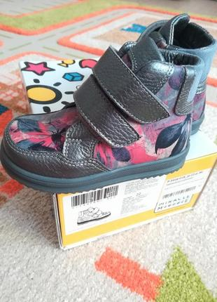 "Ботинки для девочки, кожа "" miracle me"""