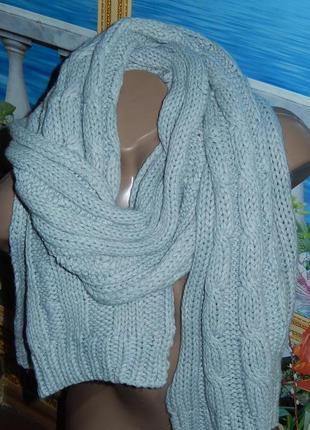 Большой теплющий шарф крупной вязки,цвет светло-серый