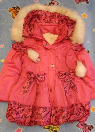 Зимня куртка для дівчинки