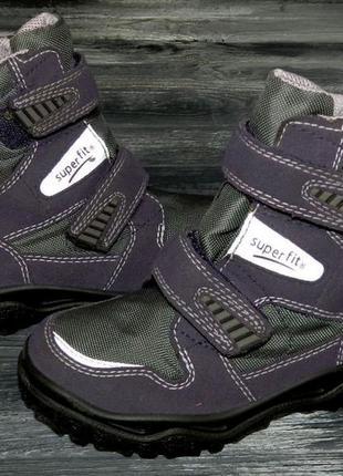 Superfit gore-tex ! оригинальные, невесомые, невероятно крутые термо ботинки