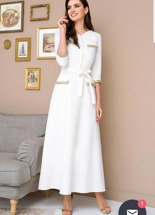 Белое элегантное платье миди праздничное вечернее в пол на пуговках