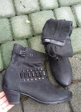 Ботинки полусапожки из натуральной кожи нубук
