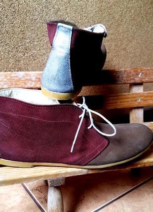 Милые осенние ботиночки